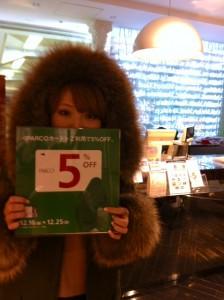 20111221ikebukuro_10