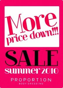 sale_more