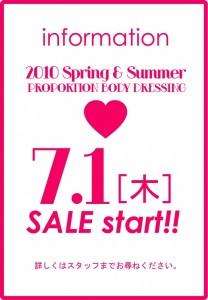 sale_start