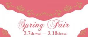 spring_fair_image