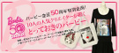 091028bb_banner_s